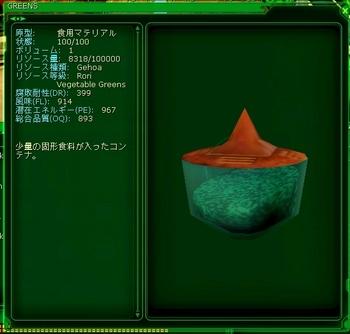 aojiru